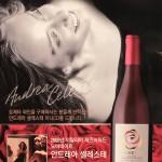 Andrea Celeste & Rosetta Wine (Korea 2009)